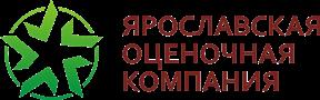 Ярославская оценочная компания